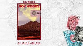 Roy Woods - Russian Cream [Official Audio]