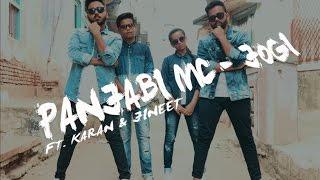 || PANJABI MC - JOGI || FT. KARAN & JINEET ||