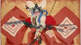 Kabuki YOOOO Sound Effect