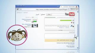 Youtube أهلا أونلاين : التعليقات والتصويت في