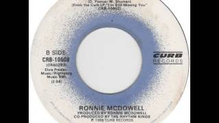 Ronnie McDowell ~ Suspicion