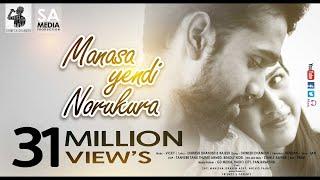 MANASA YENDI NORUKURA - Tamil album song width=