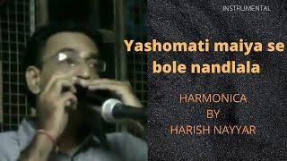 Yashomati Maiya Se [Mouthorgan] IMP Meet 2012