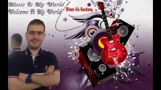 Aramam - ibrahim tatlıses By Rinan 2016 - عزف رينان ارامام لابراهيم تاتلسيس