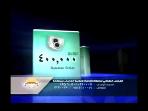 3D Graphics | 2008 SULTANA