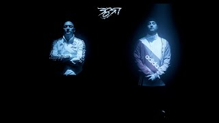 Nimo - LASS MICH WISSEN feat. Olexesh [Official 4K Video]