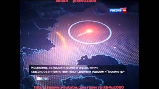 Kiselev: Russia can turn the USA into radioactive ash
