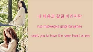 Chaekyoung & Chaewon - Clock [Hang, Rom & Eng Lyrics]