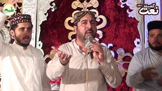 New Punjabi Naat Sharif   Ahmed Ali Hakim Best Naats 2017 Hussain kiya hain width=