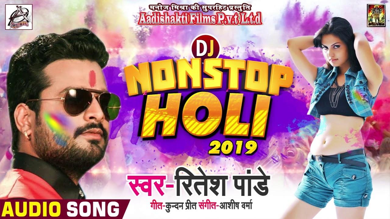 Download thumbnail for Dj Remix Bhojpuri Holi Song | Ritesh Pandey
