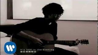 方大同Khalil Fong - Wonderful Tonight (Official MV)