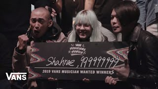 Vans Musicians Wanted Crowns the Final Winners at House of Vans Chicago | House of Vans | VANS