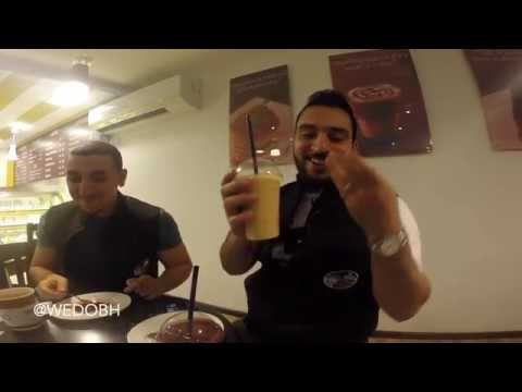 Buno Cafe |  مخبز و مقهى بيونو