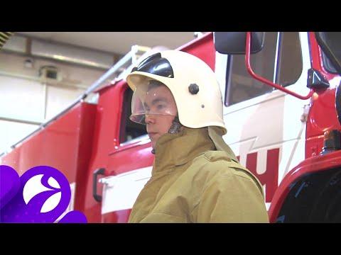 До конца 2020 года повысят зарплаты сотрудникам противопожарной службы и бойцам «Ямалспаса»