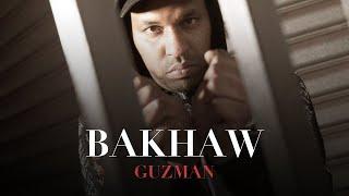 Bakhaw - Guzman