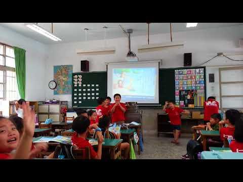 表演課文20170904 - YouTube