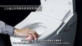 TOTO- Neorest usage -保養篇