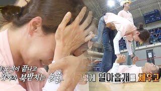 Gary ♥ Song JiHyo, touching couple game 《Running Man》런닝맨 EP433