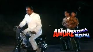 Paresh Rawal as Don - Andaz Apna Apna Best Comedy Scene
