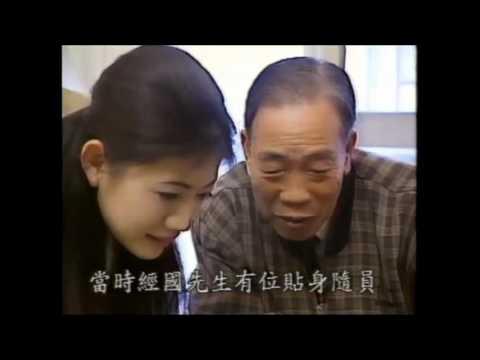 鬼斧神工話中橫第3集