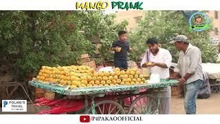 | Mango Prank | By Nadir Ali In | P4 Pakao | 2018 width=