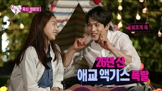 【TVPP】 Jonghyun(CNBLUE) - Lie Detector Test 1/2, 거짓말 탐지기 @ We Got Married