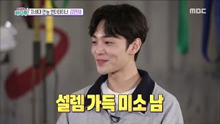 [Section TV] 섹션 TV - Kim Minjae,My body parts are confined to my muscle 20170409