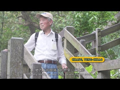 7.張騰蛟‧《走在風景裡的文學家》愛學網名人講堂(國語版) - YouTube