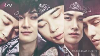 [MV] 뷔 & 진(V&Jin (BTS)) - 죽어도 너야 (It's Definitely You) [화랑(HWARANG) Pt.2]