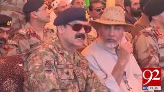 Peace returning in Balochistan: Commander Southern Command - 21 March 2018 - 92NewsHDPlus