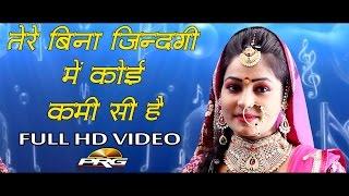 Shairiya  || TWINKAL VAISHNAV || शायरियां  || HINDI  Shairiya  || FULL HD PRG VIDEO