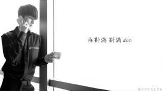 【繁中字】VIXX RAVI (R.EAL1ZE) - Ladi Dadi (Feat. Microdot, Jero)