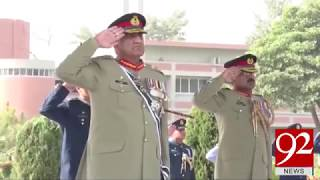 Pak won't ask for aid but expects recognition of contributions: COAS - 12 January 2018
