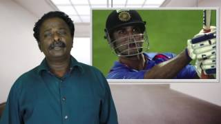 M.S. Dhoni Review - Dhoni - An Untold Story - Tamil Talkies width=