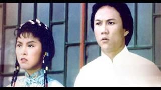 誰知我心 香港麗的電視劇《大俠霍元甲》插曲 1981