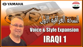 Tracklist Player istanbul Strings Live Yamaha Voice Pack By