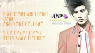 U-KISS - Sweety Girl [ Romanization + English ] lyrics on screen