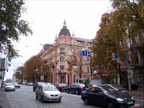 KIEV – the capital of Ukraine (Сувенир.UA)