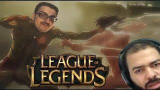 هجوم العمالقه اللوليه【#82】 ليق اوف ليجيندز ARABIC League of Legends width=