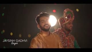 Kunj Bihari | Teaser #2 | Jaysinh Gadhvi | Raas-Garba | Latest Folk Song. | #parthbarot