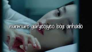 사랑하는 그대에게 (To My Love) - 더 원 (The One)  Lyrics (Yong Pal OST)