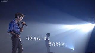 [繁中字幕] SHINee WORLD Ⅴ - Aside(방백/旁白)