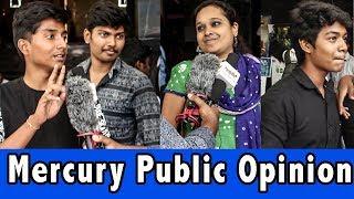 Mercury Movie Tamil Public Opinion | Public Review & Reaction | Prabhu Deva | Karthik Subbaraj