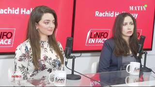 L'Info en Face 100% jeunes avec Hajar Bennar et Basma Mrini