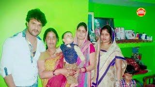मिलिये खेसारी की असली पत्नी माँ और भाभी बच्चो से । Khesari lal Wife Mother