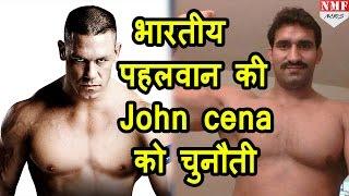 India के Wrestler  का John Cena और Undertaker को चुनौती