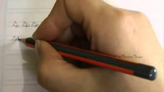Caligrafía: Cómo escribir la letra s minúscula con las vocales