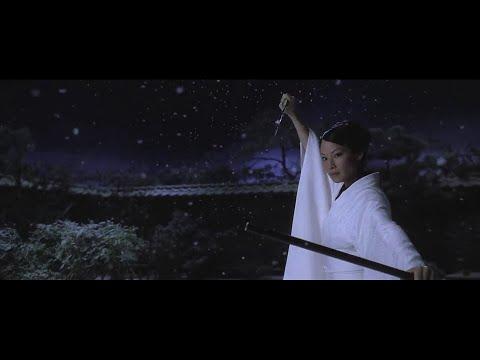 Kill Bill Vol.1 O-Ren Ishii v The Bride (Cotton Mouth v Black Mamba) Fight Scene HD