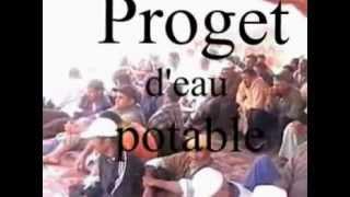 DJ Issil12 présent : proget d'eau potable boughanime