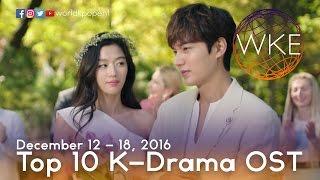 Top 10 K-Drama OST (December 12 - 20, 2016)